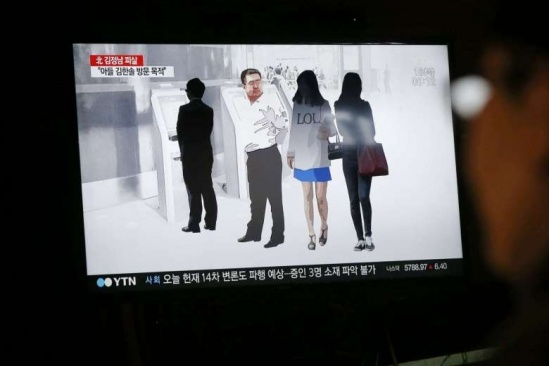 41535013.1_41541130_-_16_02_2017_-_south_korea_north_korea_kim_jong_nam